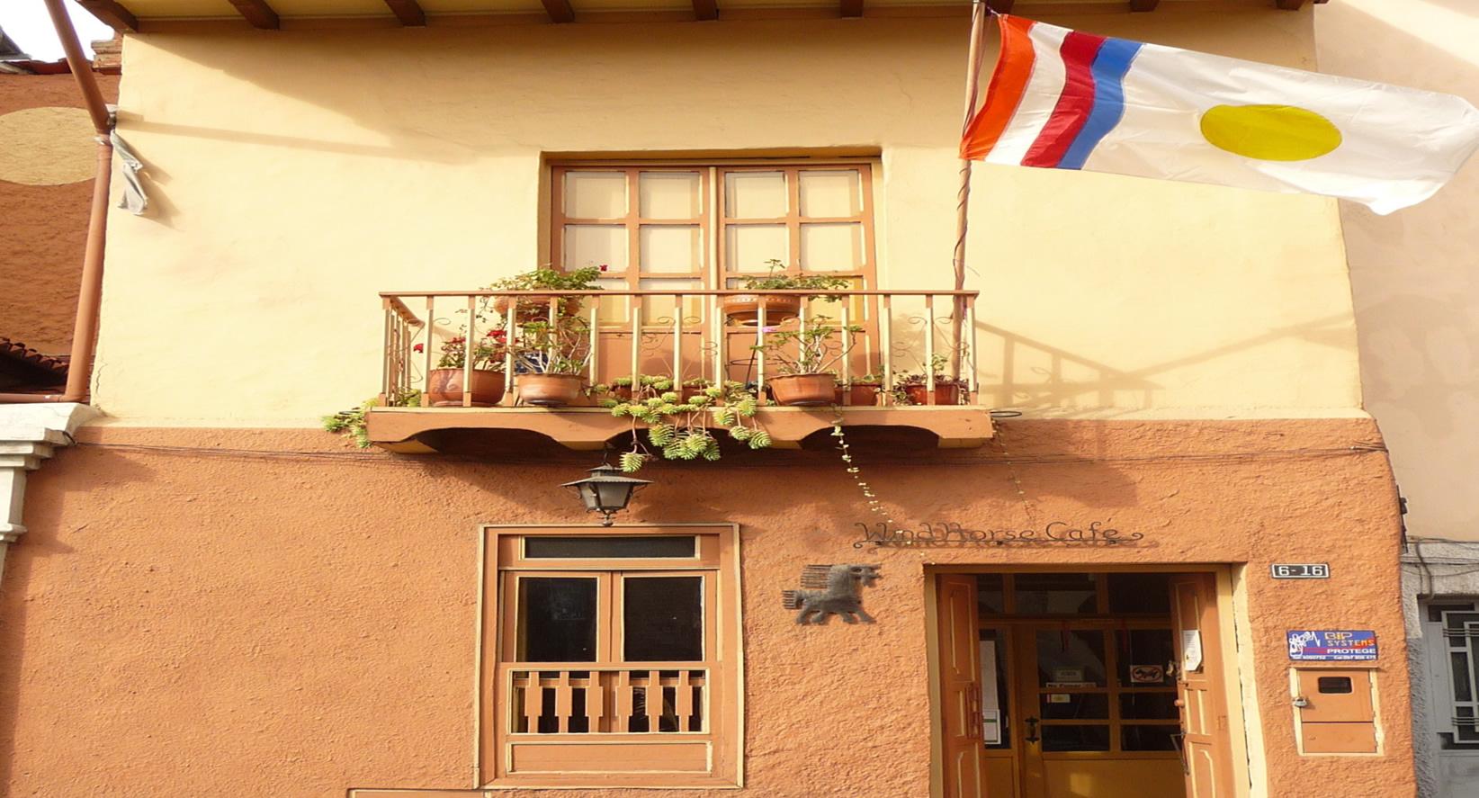 Cuenca_FrontFlag-2